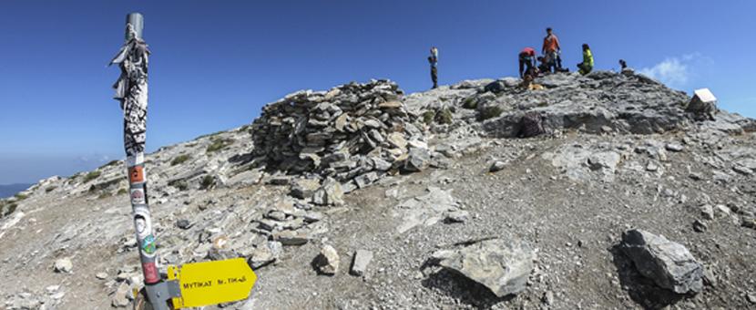 Mt Olympus