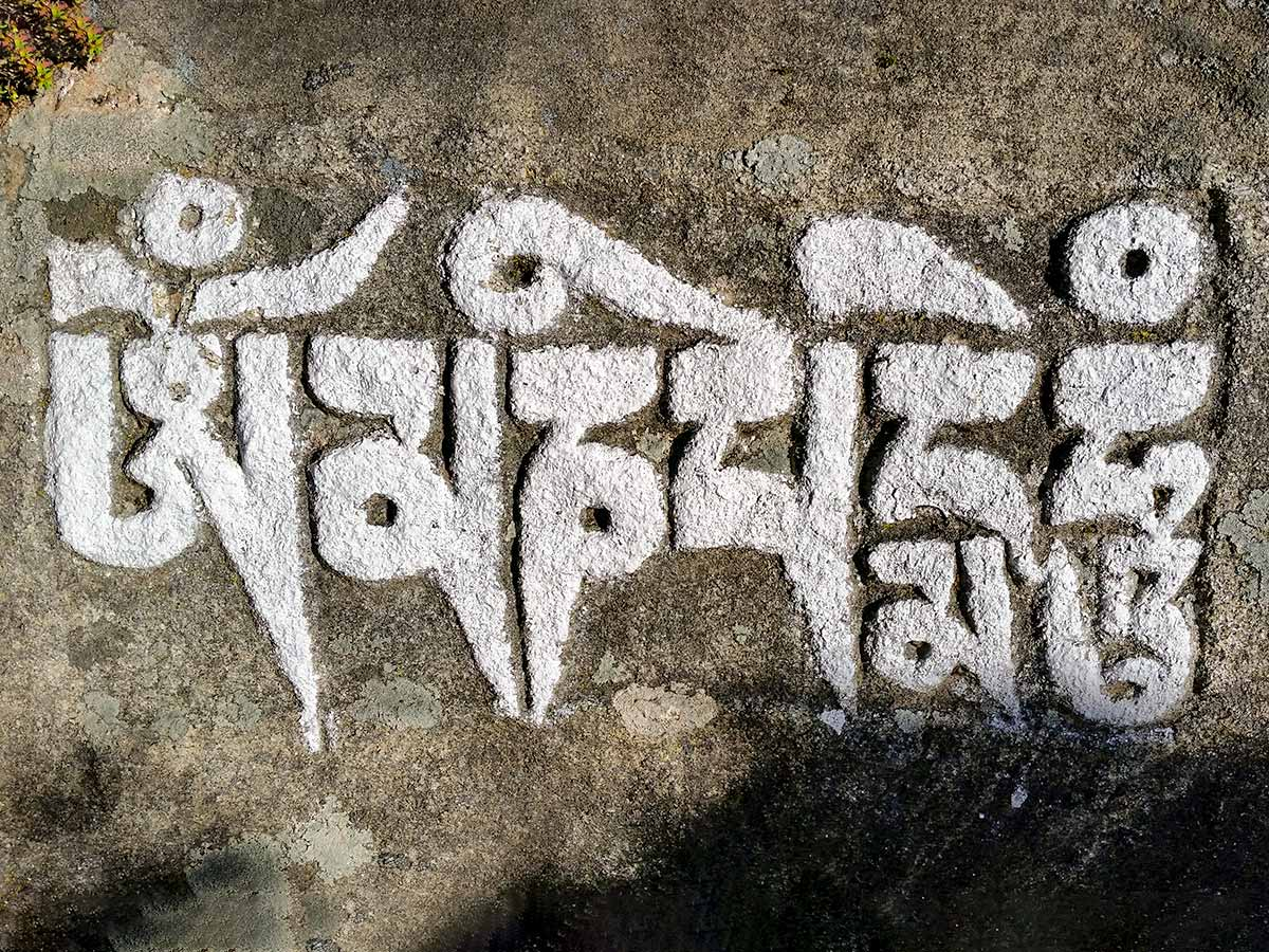 Markings on the rock on Everest Base Camp trek in Nepal