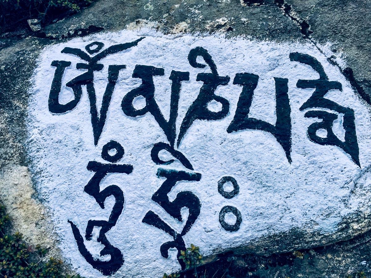 Art on rock on Everest Luxury Lodge Trek in Nepal