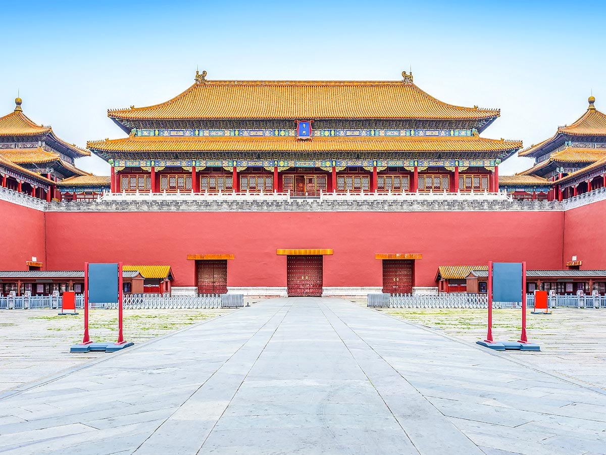 The Forbidden City visited on China by Bike and Backroads to Guilin