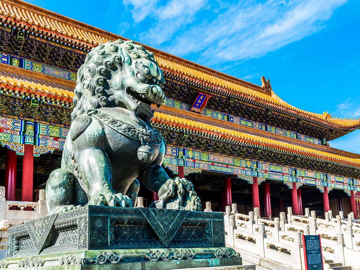 Discover China Tour includes visiting Forbidden City