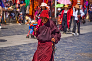 Central Tibet Biking Tour