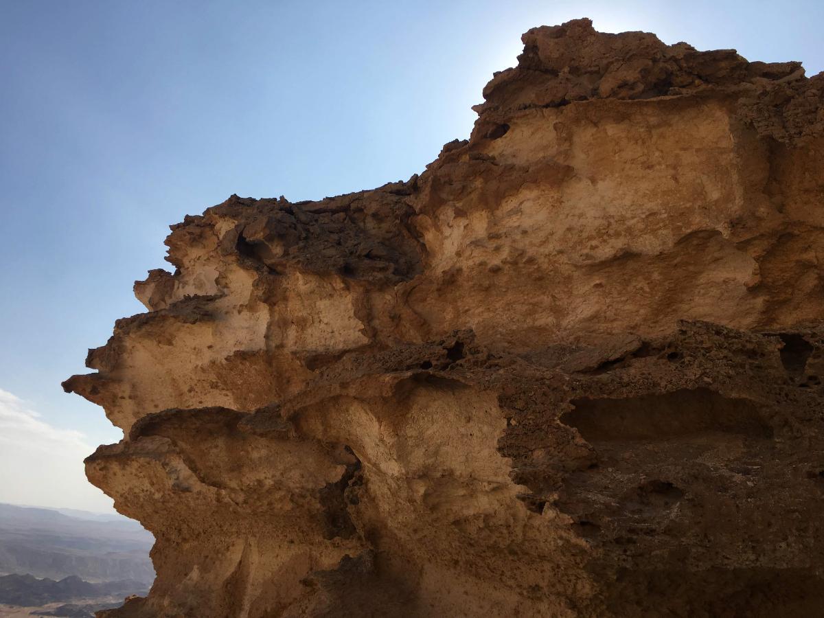 Mount Ardon