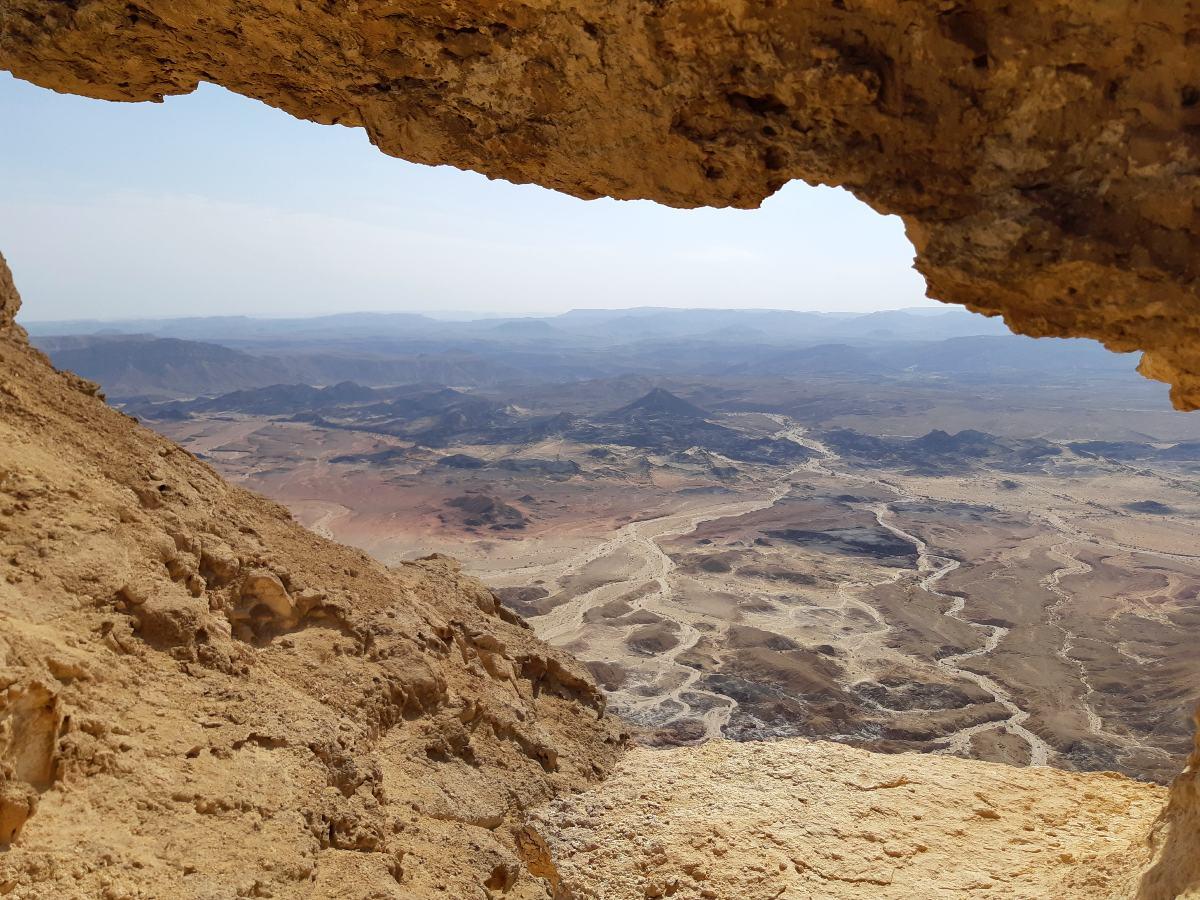 Window to the Negev