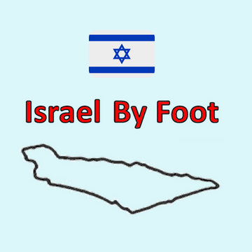 Israel by Foot