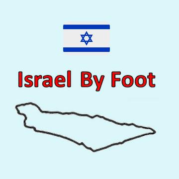 Israel by Foot