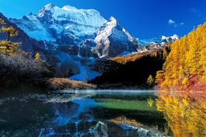 Daocheng Yading Trekking Adventure Tour