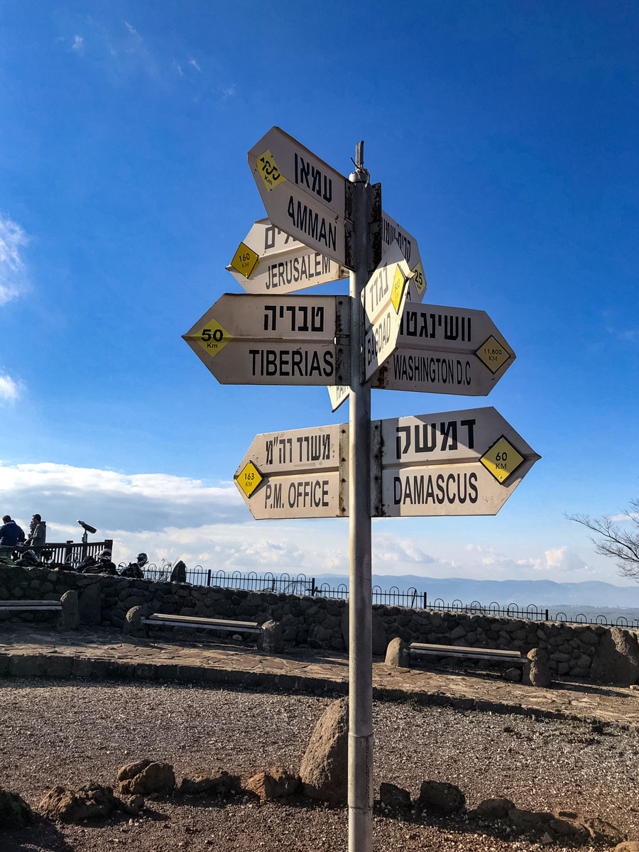 Israeli English signpost along Golan hike Israel